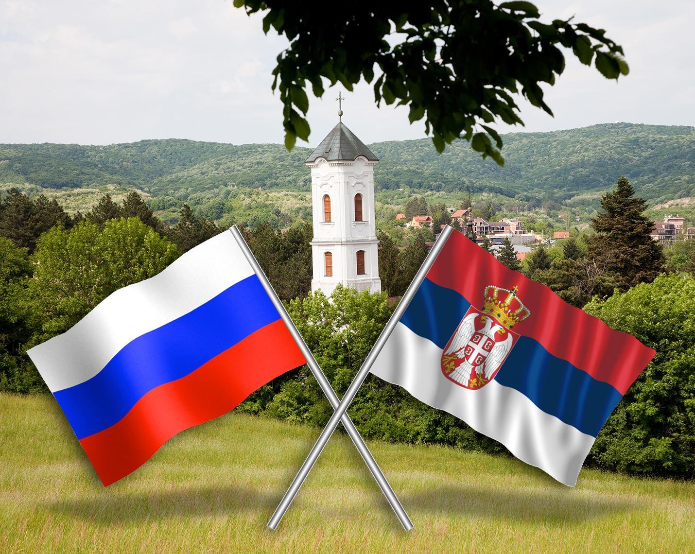 Veče rusko-srpske kulture photo